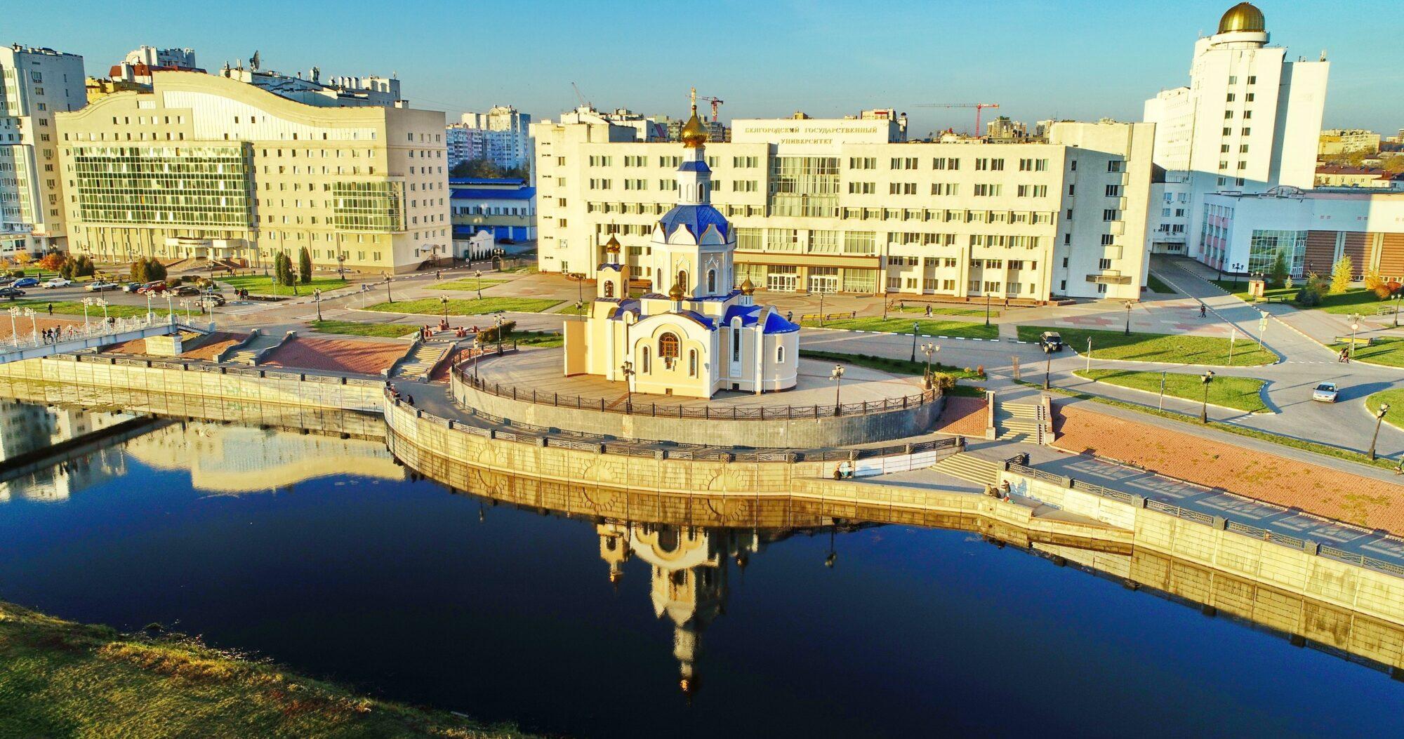 3-НДФЛ декларации в Белгороде